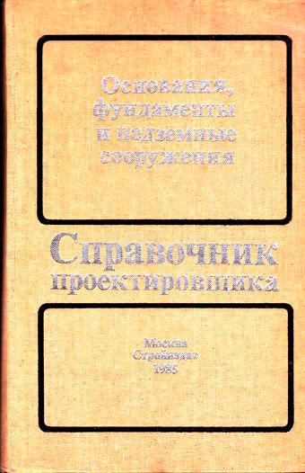 М.И. Горбунов-Посадов