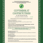 Сертификат «Листок жизни»