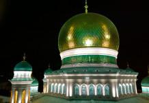 Московская Соборная мечеть в архитектурном свете