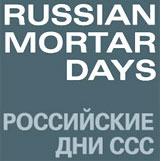 Лого РД ССС