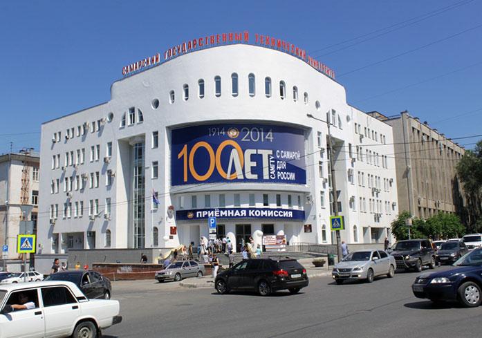 Здание СамГТУ