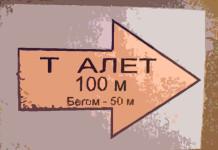 Объявление на стене