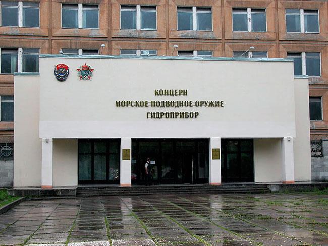 Здание «Гидроприбор»