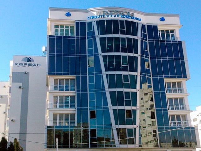 Центральный офис СК «Карбон»