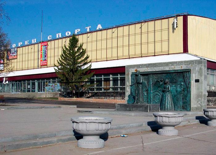 Дворца спорта ЦСК ВВС