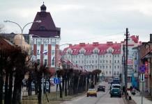Город Гусев