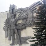 «Прометей», г. Тольятти