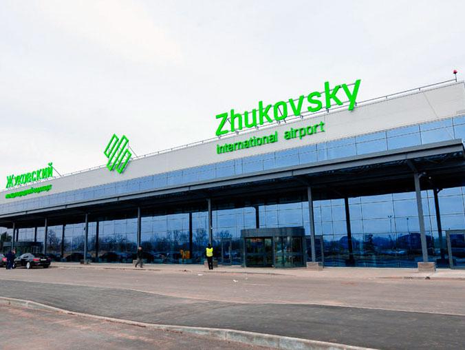 Аэропорт «Жуковский»