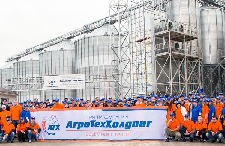 Команда ГК «АгроТехХолдинг»
