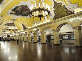 Москва метро «Комсомольская»