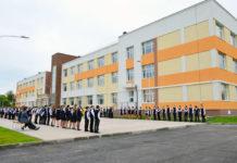 Школа в Альметьевске