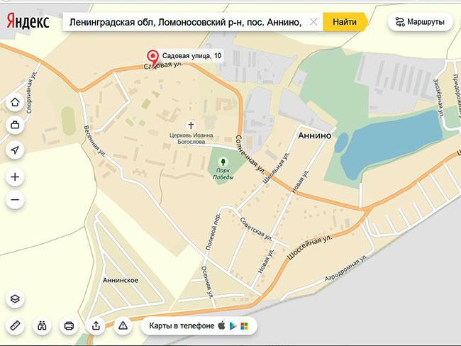Анино, Ленинградская обл.