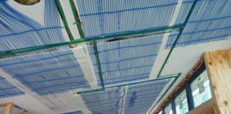 Холодный потолок