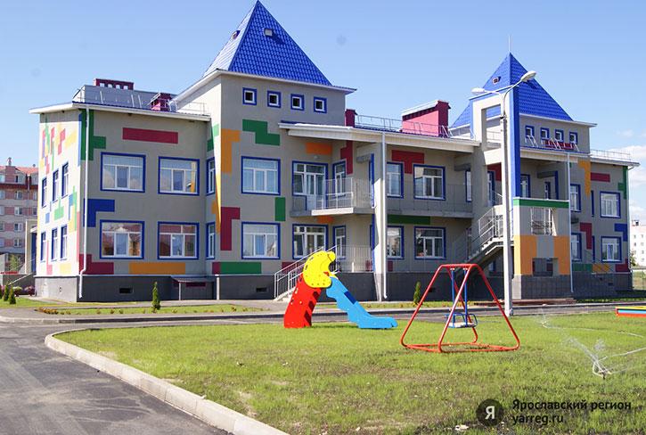 Детсад в Ростове Великом