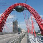 Живописный мост через Москву-реку