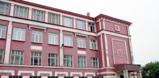 Школа № 82