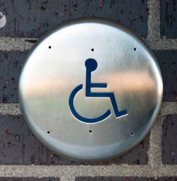 Доступно маломобильным гражданам