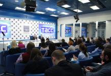 Пресс-конференция 21.12.2016