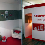 «Тихий дом» ROCKWOOL