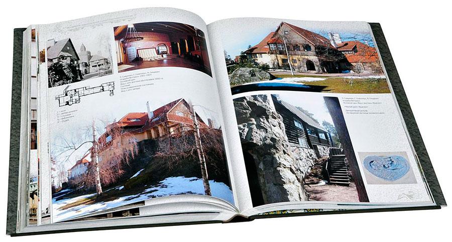 «Стиль модерн в архитектуре» 2