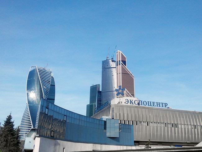 ЦВК «Экспоцентр»