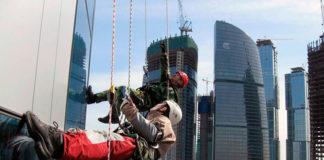 Управление строительным бизнесом