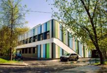 Академия Saint-Gobain