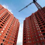 Высотные жилые здания