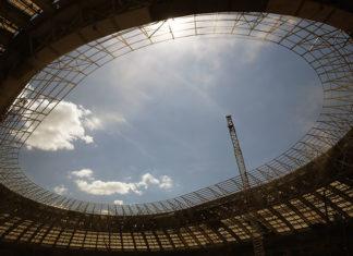 Строительство арены
