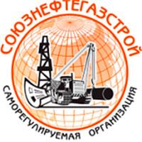Лого «Союзнефтегазстрой»