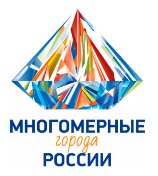 Многомерные города России
