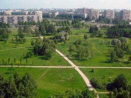 Парк Академика Сахарова