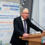 Рустем Адипович Исмаков