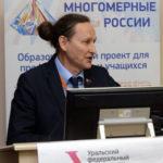 Владимир Геннадьевич Вениаминов