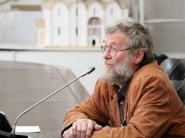 Олег Диомидович Бреславцев