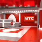 Офис МТС в Петербурге
