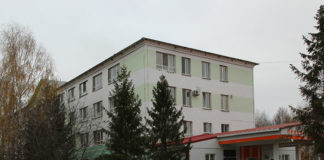 Бугульминская ЦРБ