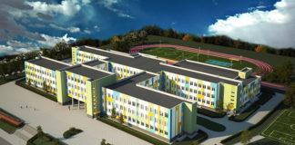 Школа на 1000 мест