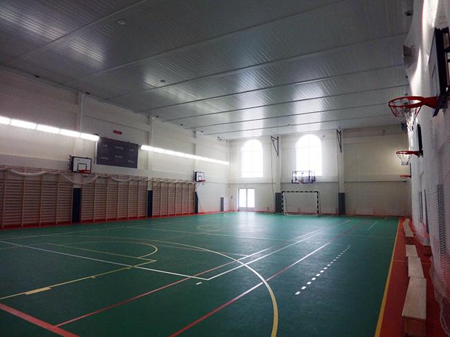 Спортзал