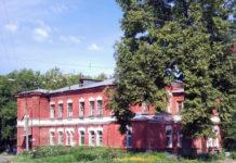 Больница, Пермь