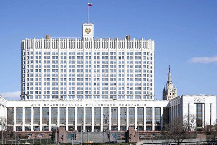 Дом Правительств
