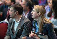 Конференция «BIM на практике»