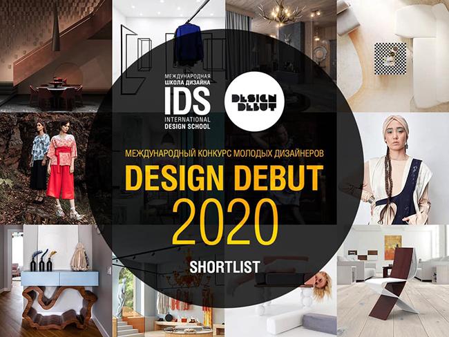 Short-list «Дизайн-Дебют 2020»