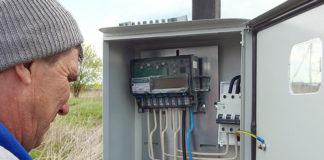 Присоединение к электросети