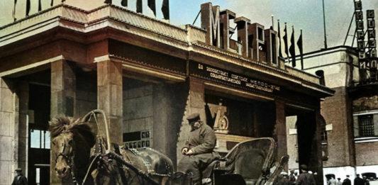 Метро «Комсомольская площадь»